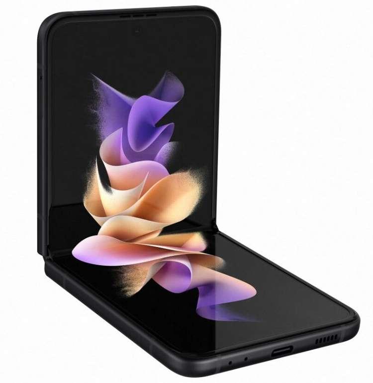 Samsung Galaxy Z Flip3 5G mit 128 GB (79€) + Vodafone Allnet Flat mit 40 GB für 39,99€ mtl.