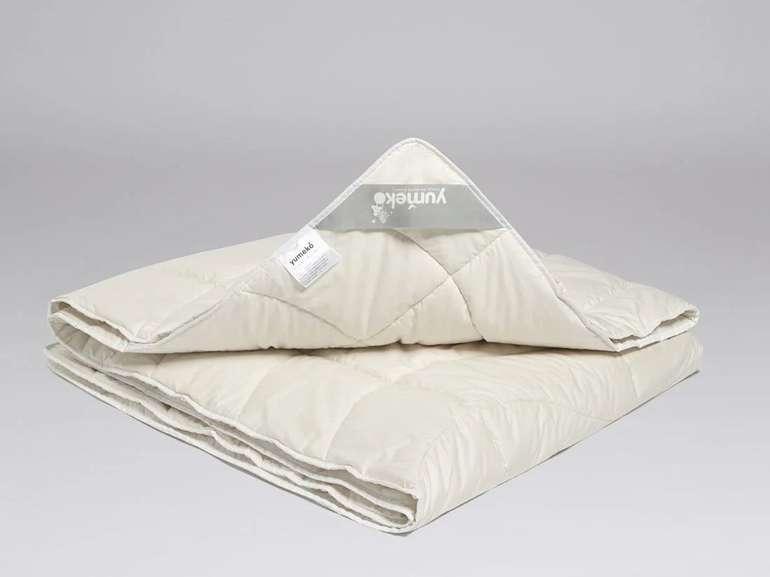 Yumeko: 10% Rabatt auf alle Bio Bettdecken, z.B. Leinendecke Sommer 135 x 200cm für 152,96€ (statt 170€)
