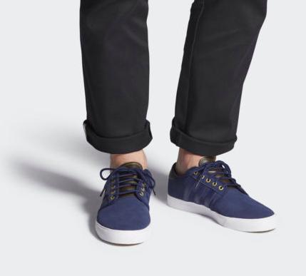 "Adidas Originals Herren Skaterschuh ""Seeley"" zu 41,97€ inkl. Versand (statt 49€)"