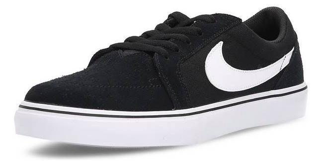 Nike SB Satire II Herren Sneaker (Größe: 41-44) für 23,09€ inkl. VSK (statt 40€)