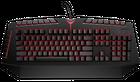 Lenovo Y Gaming Keyboard, Tastatur GX30J76024 für 33€ inkl. VSK (statt 54€)