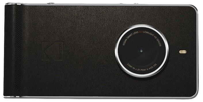 Media Markt Handy Fieber z.B. Kodak Ektra für 99€ (statt 315€) + 3 Gratisartikel