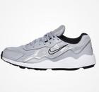 HHV Sale: Bis 40% Rabatt + 25% extra, z.B. Nike Air Zoom Alpha für 61,71€ (statt 74€)