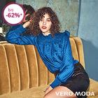 Vero Moda Sale mit bis zu 62% Rabatt + 10€ Neukunden Gutschein (MBW: 40€)