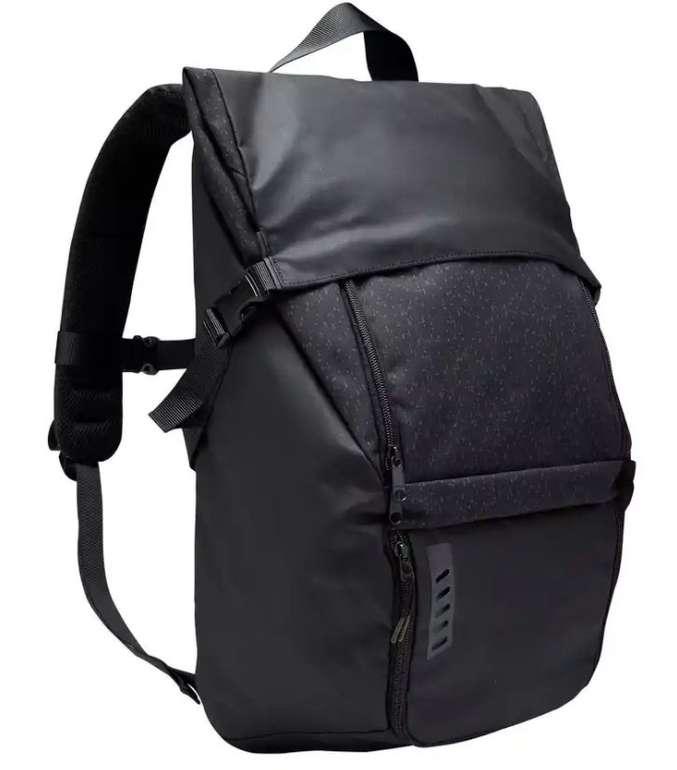 Kipsta Intensive Rucksack mit 25 Liter Volumen für 20,98€ inkl. Versand (statt 29€)