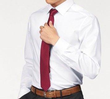 Olymp Level Five Businesshemden (langer Arm) für je 35,94€ inkl. VSK (statt 45€)