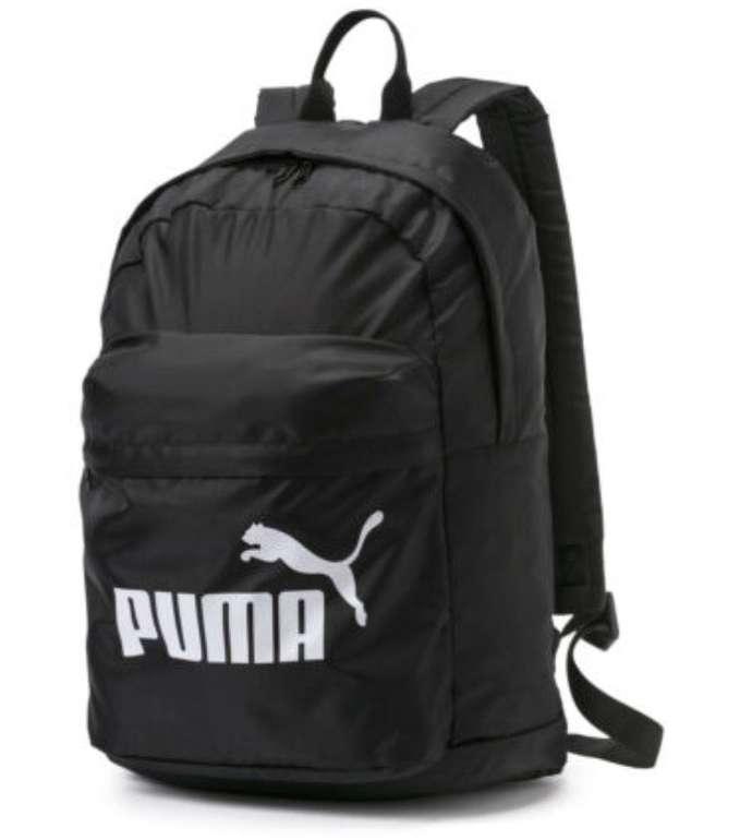 Puma Classic Rucksack in schwarz oder grau für je 15,60€ inkl. Versand (statt 25€)