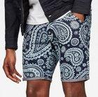 G-Star Elwood X25 3D Tapered Herren Shorts für 39,95€ (statt 50€)