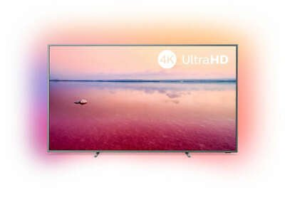 "Philips PUS6754 - 75"" Smart TV (4K UHD, 3-seitiges Ambilight) für 999€ inkl. VSK"