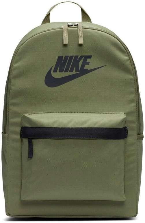 Nike Heritage 2.0 Rucksack in Grün für 15,94€ inkl. Versand (statt 28€)