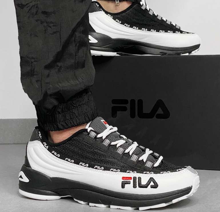 Fila Dragster DSTR97 Herren Retro Sneaker für 59,99€ inkl. Versand (statt 70€)