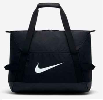 Nike Academy Team Tasche - mehrere Farben ab 14,99€ inkl. VSK (statt 18€)
