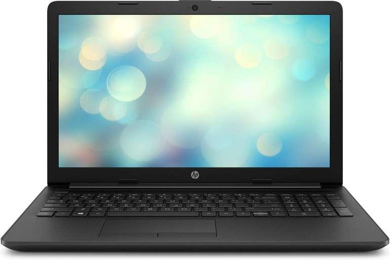 HP 15-db1252ng - 15,6 Zoll Notebook mit Ryzen 5 & 8GB RAM für 409€ (statt 458€)