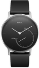 Nokia Activité STEEL HR Activity Tracker mit 195mm für 75€ (statt 90€)