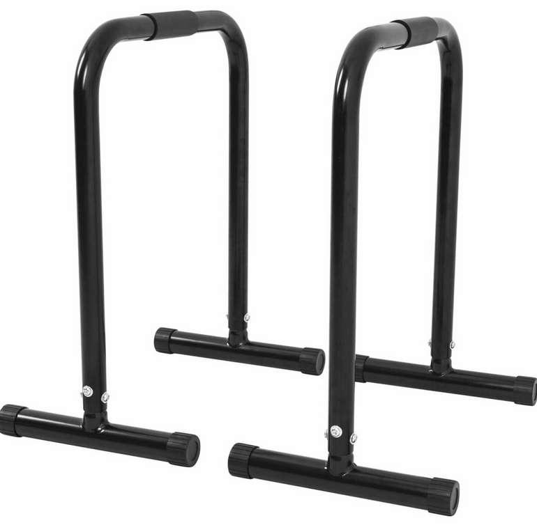 Gorilla Sports® Push-Up Stand Bar Parallettes 2er Set für 49,29€ inkl. Versand (statt 60€)