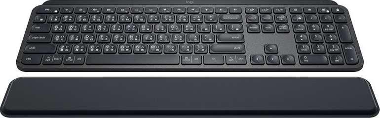 logitech-mx-keys-wrist-rest-de