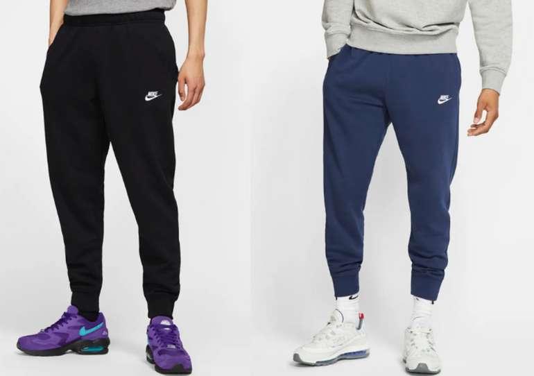 Nike Sportswear Club Herren-Jogger in blau oder schwarz für 35,99€ inkl. Versand (statt 50€) - Nike Membership!
