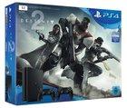 Sony PlayStation 4 Slim + Destiny 2 + 2. DualShock 4 Controller für 254,15€