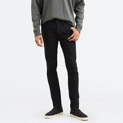 Levi's: 20% Rabatt auf alles + VSKfrei ab 49,99€ - z.B. Skinny Jeans für 48,96€