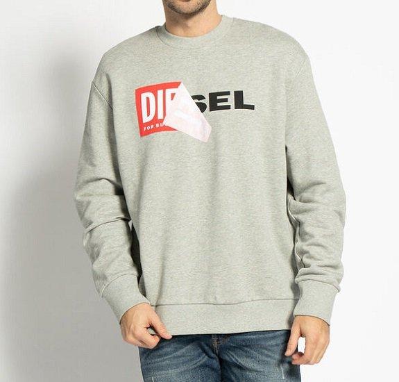 Diesel Sweatshirt Samy Felpa in grau für 33,97€ (statt 70€) - MBW: 39,90€