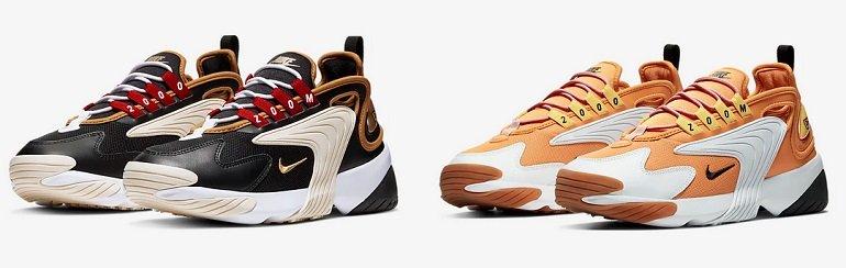Nike Zoom 2K Damen Sneaker
