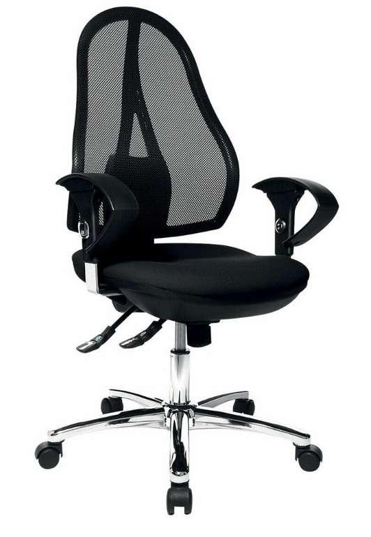 Topstar Open Point SY Deluxe, ergonomischer Bürostuhl für 95,98€ (statt 108€)