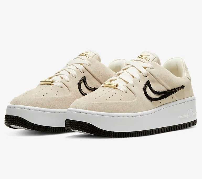 """Nike Air Force 1 Sage Low Damen Sneaker im """"Particle Beige""""-Colourway für 75,93€ inkl. Versand (statt 120€)"""