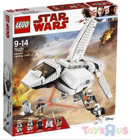 Lego Star Wars Imperial Landing Craft (75221) für 49,99€ zzgl. Versand (Galeria)