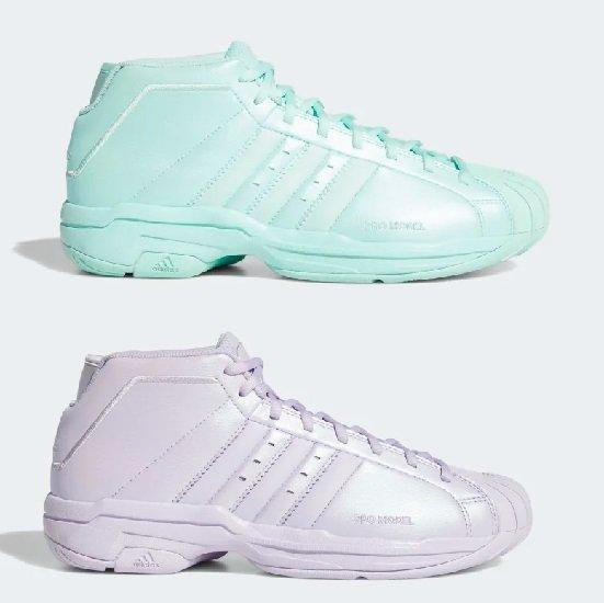 Adidas Pro Model 2G Schuhe für 59,97€ (statt 70€)