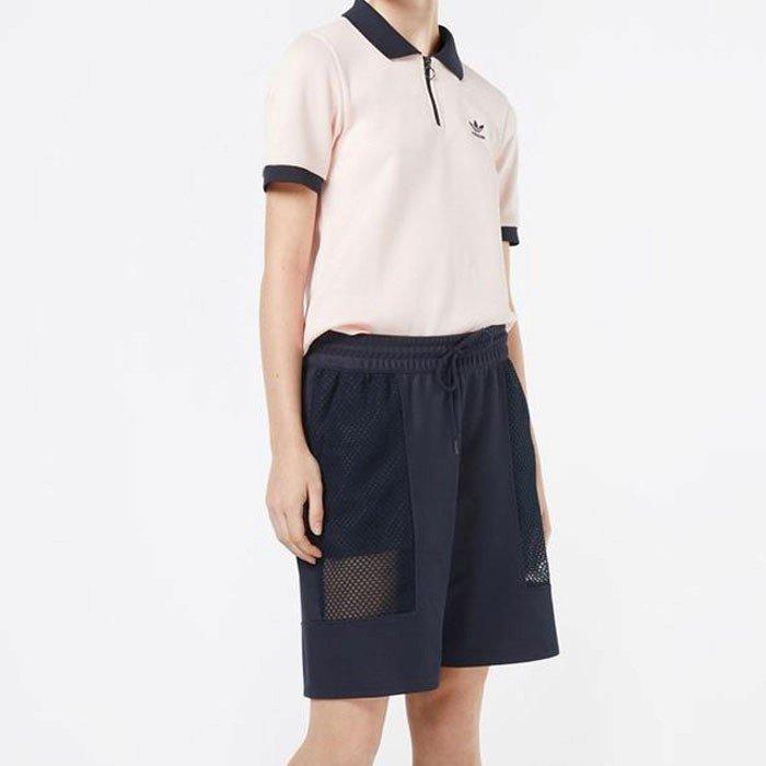 """Damen Short """"Osaka"""" von Adidas für 14,90€ inkl. Versand (statt 50€)"""