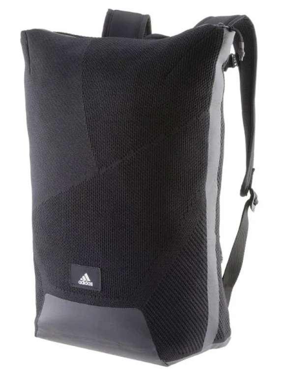MandM Direct: Über 5000 Artikel zum halben Preis z.B Adidas Parley Rücksack in schwarz für 47,44€ inkl. Versand