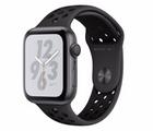 Apple Watch Series 4 mit Nike+ Armand (44mm, GPS) für 404€ (statt 433€)