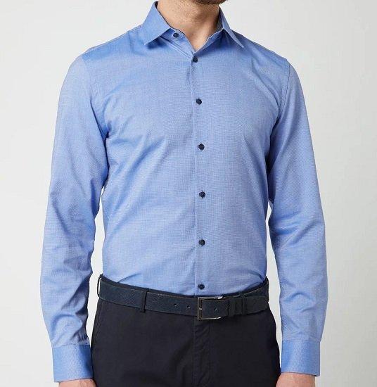 Peek & Cloppenburg*: Verschiedene Business Hemden ab 13,99€ inkl. Versand