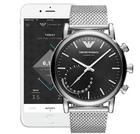 Emporio Armani ART3007 Connected Edelstahl Smartwatch für 189€ inkl. Versand