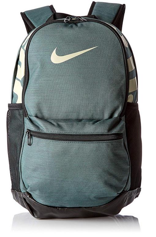 Nike Sportrucksack Brasilia in versch. Farben ab 20,81€ inkl. VSK (statt 29€)