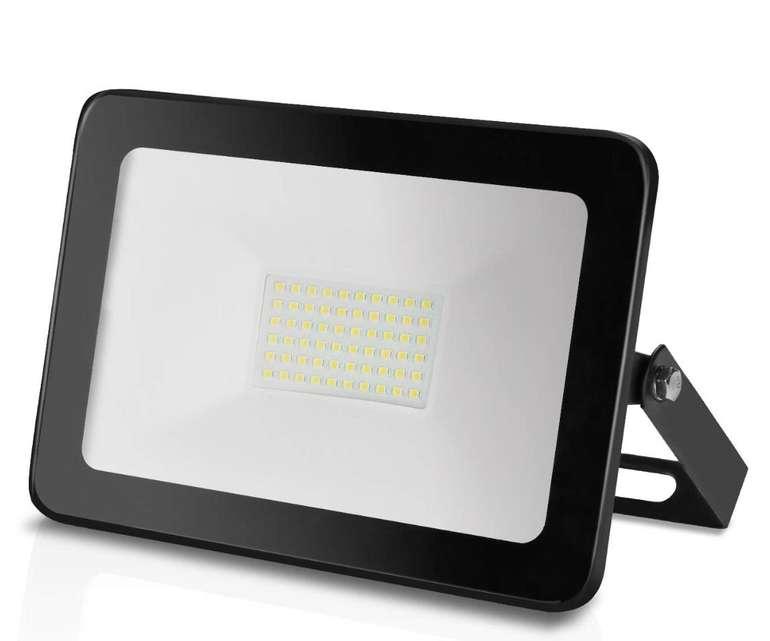 Hengda 50W Warmweiß LED Strahler für 9,34€ inkl. Versand (statt 17€)