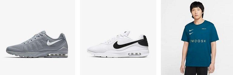 Nike Starke 25% Rabatt auf Alles im Shop