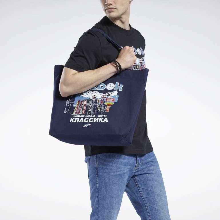 Reebok Classics Road Trip Tote Bag für 26,60€ inkl. Versand (statt 30€)