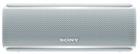 Sony SRS-XB21 kabelloser Bluetooth Lautsprecher zu 39€ inkl. Versand (statt 60€)