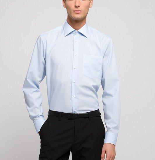 Seidensticker Sale mit bis zu 65% Rabatt - z.B. SEIDENSTICKER - Hemd - Modern Fit für 19,99€ zzgl. Versand