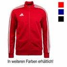 adidas Performance Tiro 19 Herren Trainingsjacke für 28,36€ inkl. VSK (statt 40€)