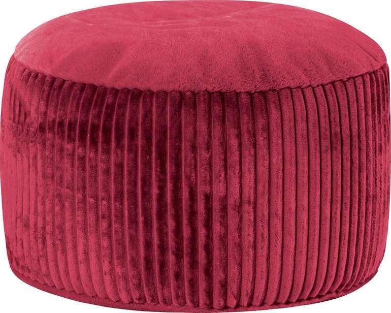 """Sitting Point Sitzsack """"DotCom Tessa"""" in 2 Farben für je 31,92€ inkl. Versand (statt 44€)"""