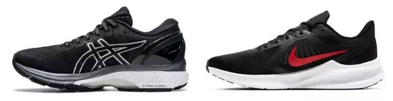 Sportscheck Schuhe Sale