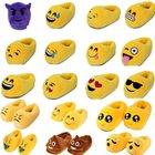 China-Gadget: Emoji Hausschuhe/Pantoffeln (versch. Designs) für je 5,89€
