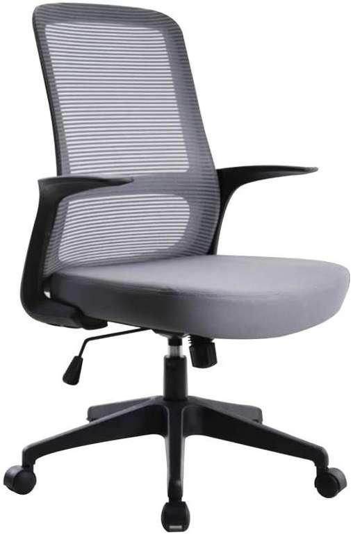 Puchika Bürostühle reduziert, z.B. ergonomischer Drehstuhl für 78,40€ (statt 90€)