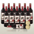 12x Cepunto Oro Rotwein aus Spanien, 100% Tempranillo für 35,90€ inkl. Versand