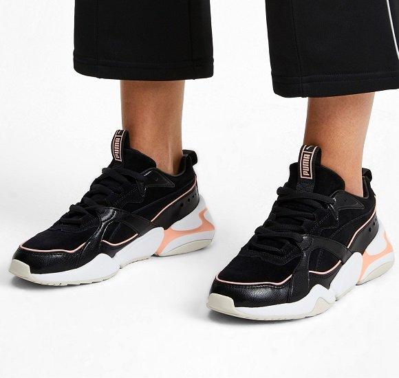 Puma Nova 2 Suede Damen Sneaker für 46,90€ (statt 63€)