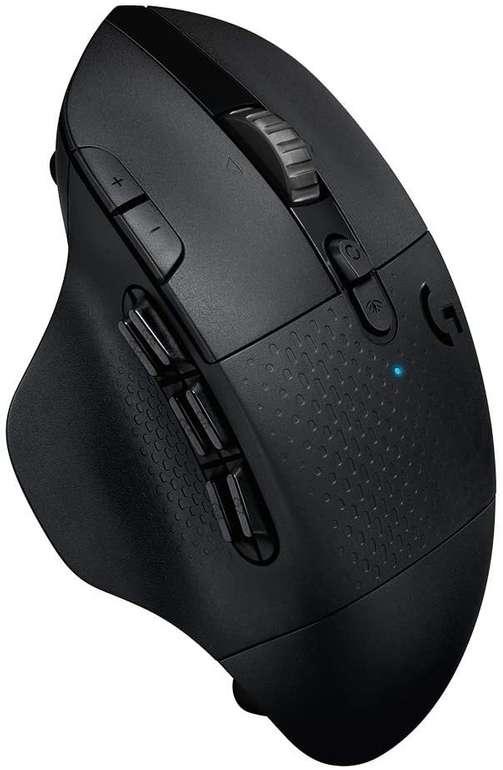 Logitech G604 - kabellose Gaming-Maus (15 Bedienelementen, 240 Stunden Akkulaufzeit) für 58,99€ inkl. Versand