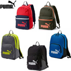 Puma Phase Backpack Rucksack für 12,90€ inkl. Versand (statt 24€)