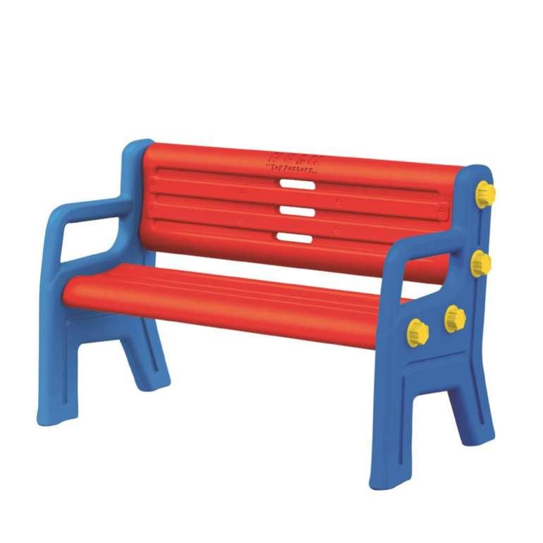 Dolu Kinder Sitzbank für 32,54€ inkl. Versand (statt 52€)